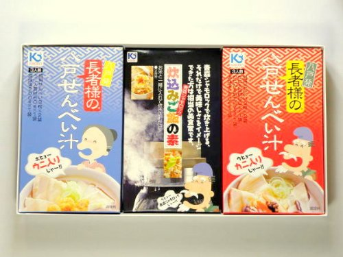 八戸せんべい汁/うに・かに シャモロック炊き込みご飯の素・贈答ギフトセット(箱入り・包装)