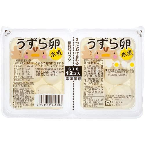 うずら卵水煮(2連パック)1735