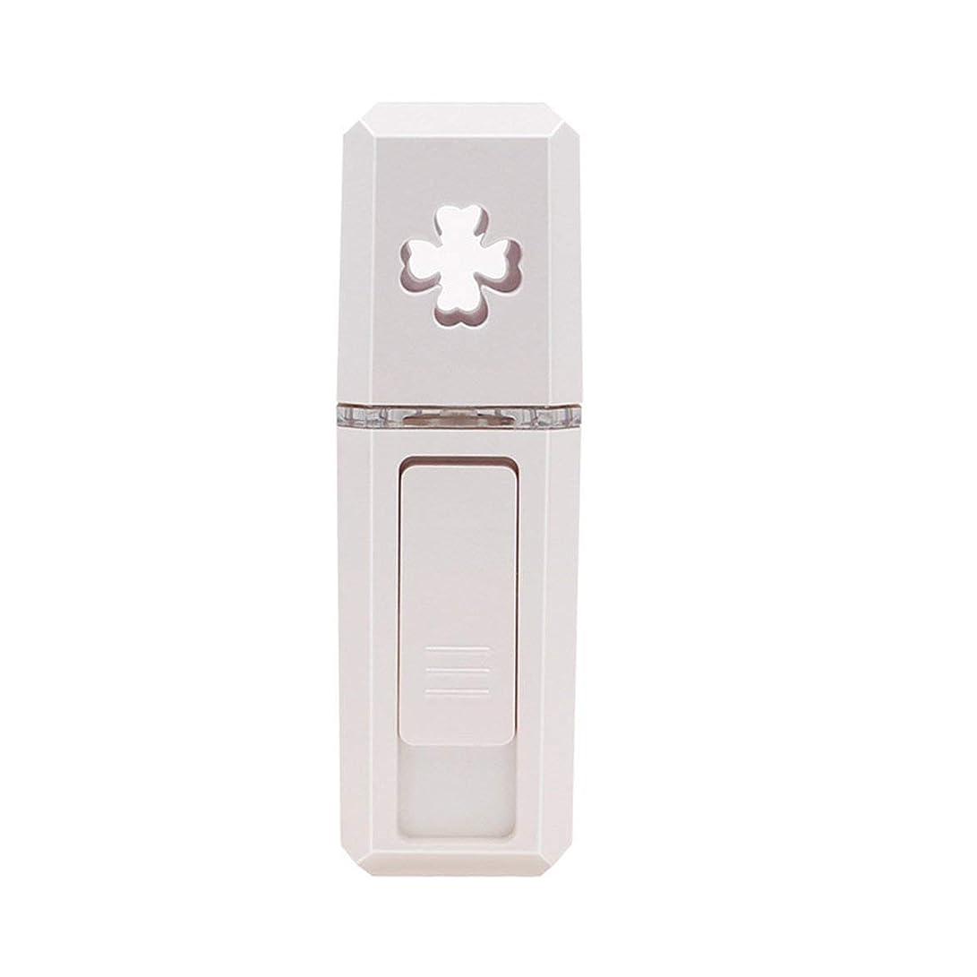 開発する宝石曇ったIntercoreyハンドヘルド加湿器USB充電式ポータブル水道メーター充電ミニ蒸し顔加湿器ポータブルサイズ