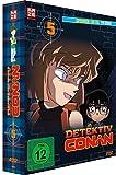 Detektiv Conan - TV-Serie - Vol....