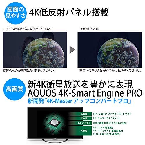 『シャープ 45V型 4Kチューナー内蔵 液晶 テレビ AQUOS 4T-C45AL1 スマートテレビ(Android TV) HDR対応』の4枚目の画像