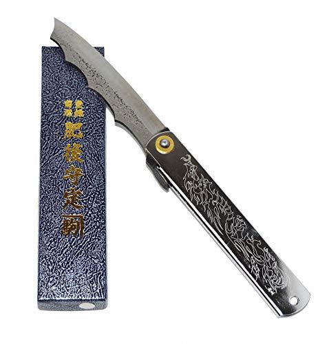 Higonokami Couteau de Poche Pliant Artisanal Japonais Ryubu Dragon Sylver Fait Main au Japon par Nagao Kanekoma