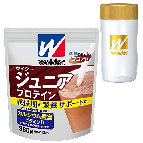 【セット買い】ウイダー ジュニアプロテイン ココア味 980g + Amazon.co.jp限定 プロテインシェーカー (ゴールド)