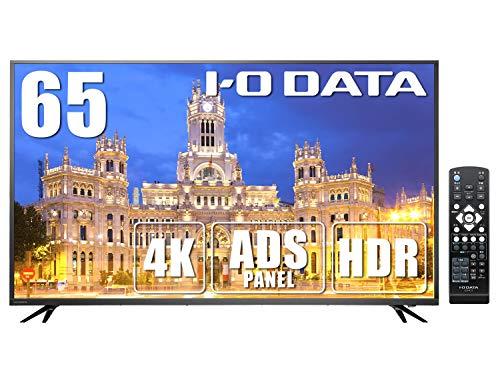 『I-O DATA 4K モニター 65インチ 4K(60Hz) PS4 Pro HDR ADS HDMI×3 DP×1 リモコン付 3年保証 土日サポート EX-LD4K651DB ブラック』の1枚目の画像