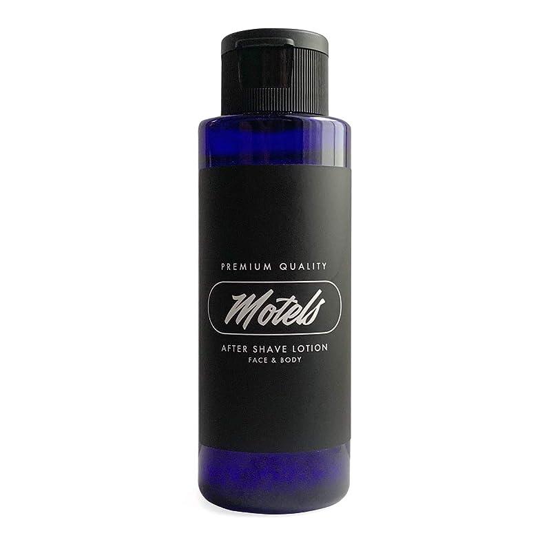 サーカスの量無臭Motels(モーテルズ) アフターシェーブローション メンズ 男性 オールインワン 化粧水 シミ対策 スキンケア エイジングケア 保湿 オイルコントロール 化粧品