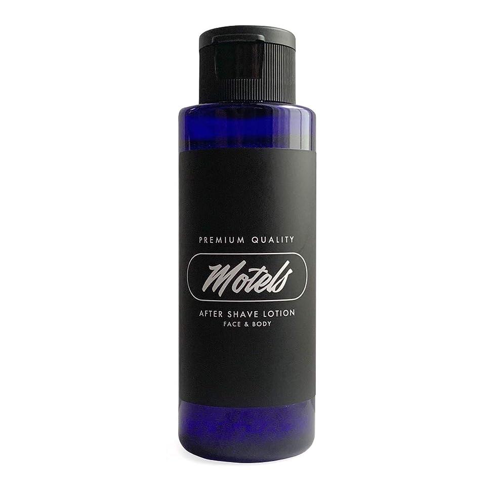 甘くする開始安価なMotels(モーテルズ) アフターシェーブローション メンズ 男性 オールインワン 化粧水 シミ対策 スキンケア エイジングケア 保湿 オイルコントロール 化粧品