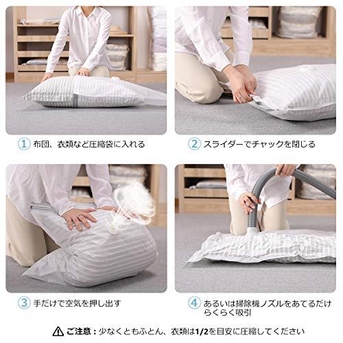 圧縮袋4枚入(120*100cm)丈夫で長持ち再利用可能圧縮袋ポンプ不要布団用枕用寝具用毛布用衣類用