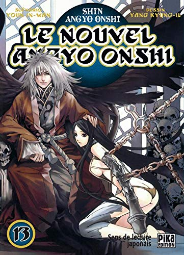 Le Nouvel Angyo Onshi T13