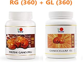 1 Bottle DXN Reishi Gano RG 360 Capsules + 1 Bottle DXN Ganocelium GL 360 Capsules