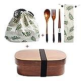 Holz Lunch Box japanische Bento Box Geschirr Set mit Tasche und Löffel Gabel Stäbchen Picknick Box für Studenten (JP7)