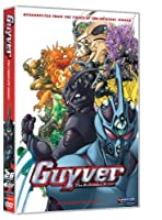 Guyver: Complete Box Set - Vc [DVD] [Import]