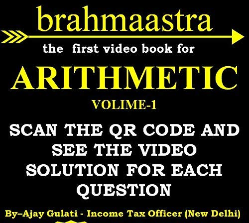 BRAHMAASTRA ARITHMETIC VIDEO BOOK VOLUME1 (exam for 2020-2021)