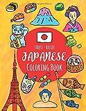 Stress Relief Japanese Coloring Book: Large Print (8.5'x11') - Variety Pack of Japan Origin (Japan Coloring)