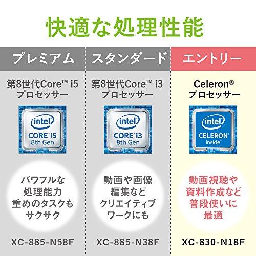 AcerデスクトップパソコンAspireCeleronJ4005/8GB/1TBHDD/±R/RWスリムドライブ/Windows10/ブラックXC-830-N18F