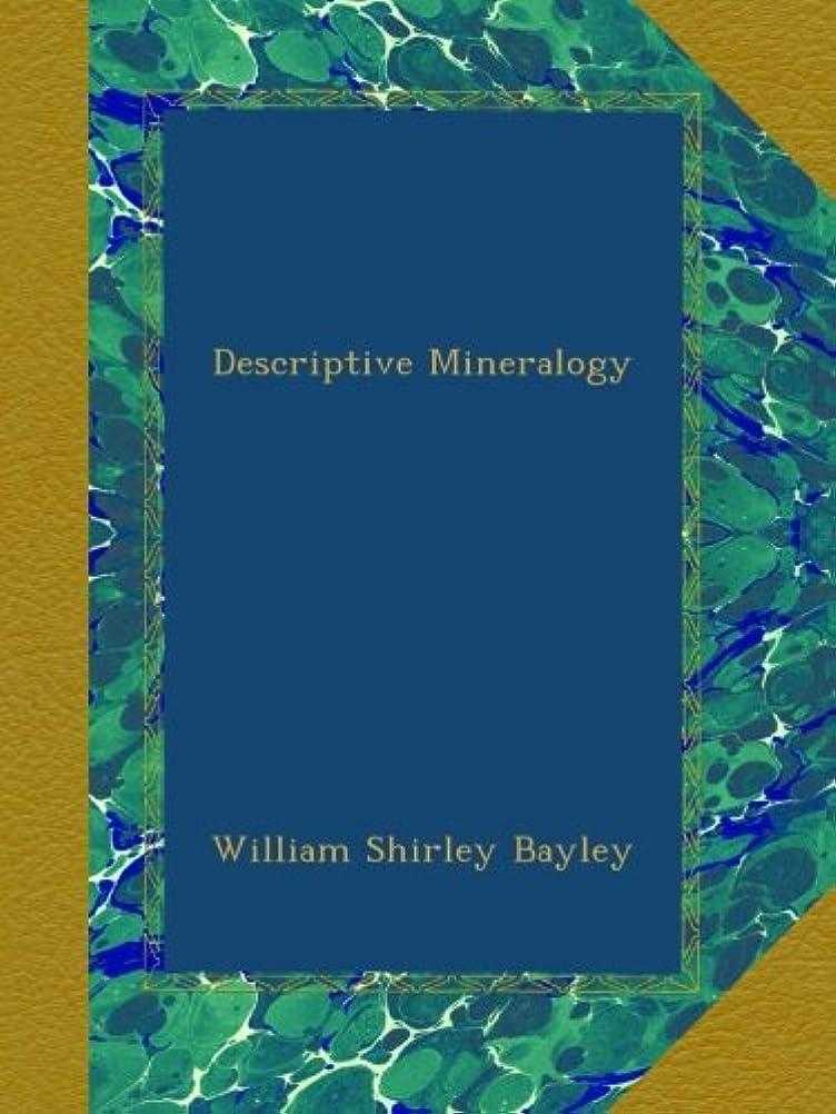 貪欲暴行想起Descriptive Mineralogy