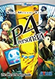 Persona 4: The Official Strategy Guide