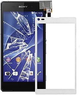 مجموعة الهاتف الخلوي Lingland لوحة لمس لسوني اريكسون L / S36h / C2104 / C2105(أبيض) خارج الزجاج لوحة اللمس