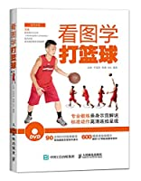 Pix play basketball(Chinese Edition)