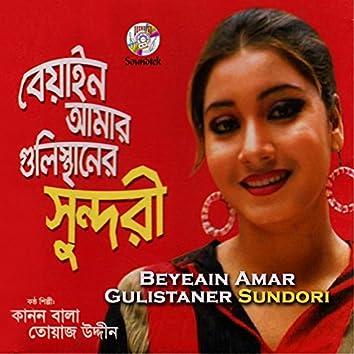 Beyeain Amar Gulistaner Sundori (feat. Kanon Bala)
