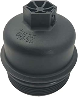 Car Oil Filter Cover for Peugeot 206 207 208 307 308 408 301 2008 3008 Citroen