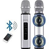 MCHATTE Bluetoothカラオケマイク ポータブル手持ちカラオケマシン パーティー/ミーティング/スピーチ 内蔵スピーカー 反響高低音コントロール Android/iOS/PC用 (シルバー)