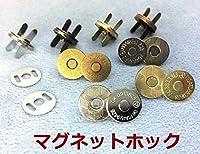 マグネットホック 差し込み 薄タイプ 直径14mm 10個入り 座金付 模様入り -,真鍮古美