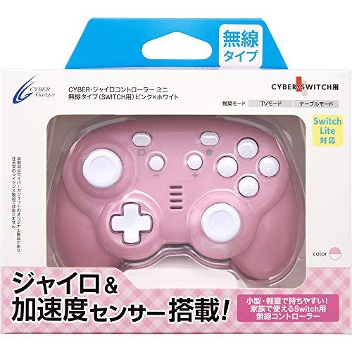 CYBER ・ ジャイロコントローラー ミニ 無線タイプ ( SWITCH 用) ピンク × ホワイト - Switch
