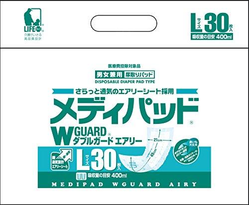 近澤製紙所 メディパッド Wガードエアリー Lサイズ 30枚入