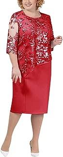 Seaintheson Womens Dress, Ladies Plus Size Cocktail Dress Short Sleeve Lace Midi Dress Elegant Evening Party Mini Skirt