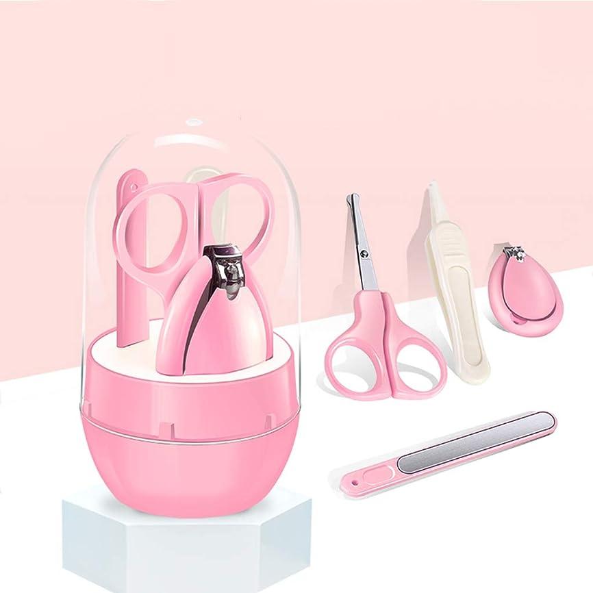 未使用ダッシュ無意味赤ん坊の釘セット、4つのステンレス鋼の心配セットのセットの反肉の爪切りの安全および環境保護,Pink
