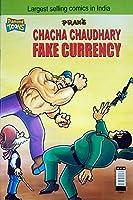 Chacha Chaudhary Fake Currency Comic Book ( Hindi laguage )