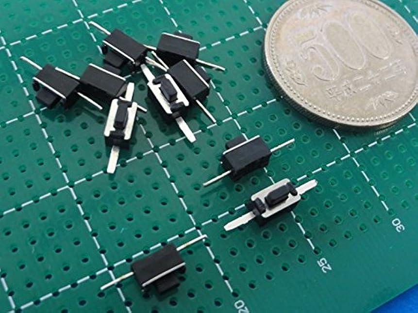 記憶カストディアン夢中タクトスイッチ<A-1 基板用押しているときだけONのスイッチ>10個<swp-055>