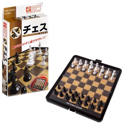 ポータブル チェス(スタンダード)