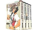 GUNSMITH CATS  Revised Edition 全4巻完結 (KCデラックス) [コミックセット]