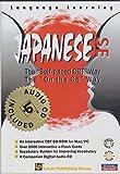 LASER PUBLISHING Language Learning Series System: Japanese ( Windows/Macintosh )