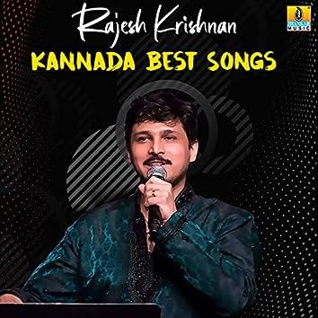 Rajesh Krishnan Kannada Best Songs