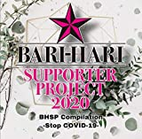 BARI-HARI SUPPORTER PROJECT 2020.