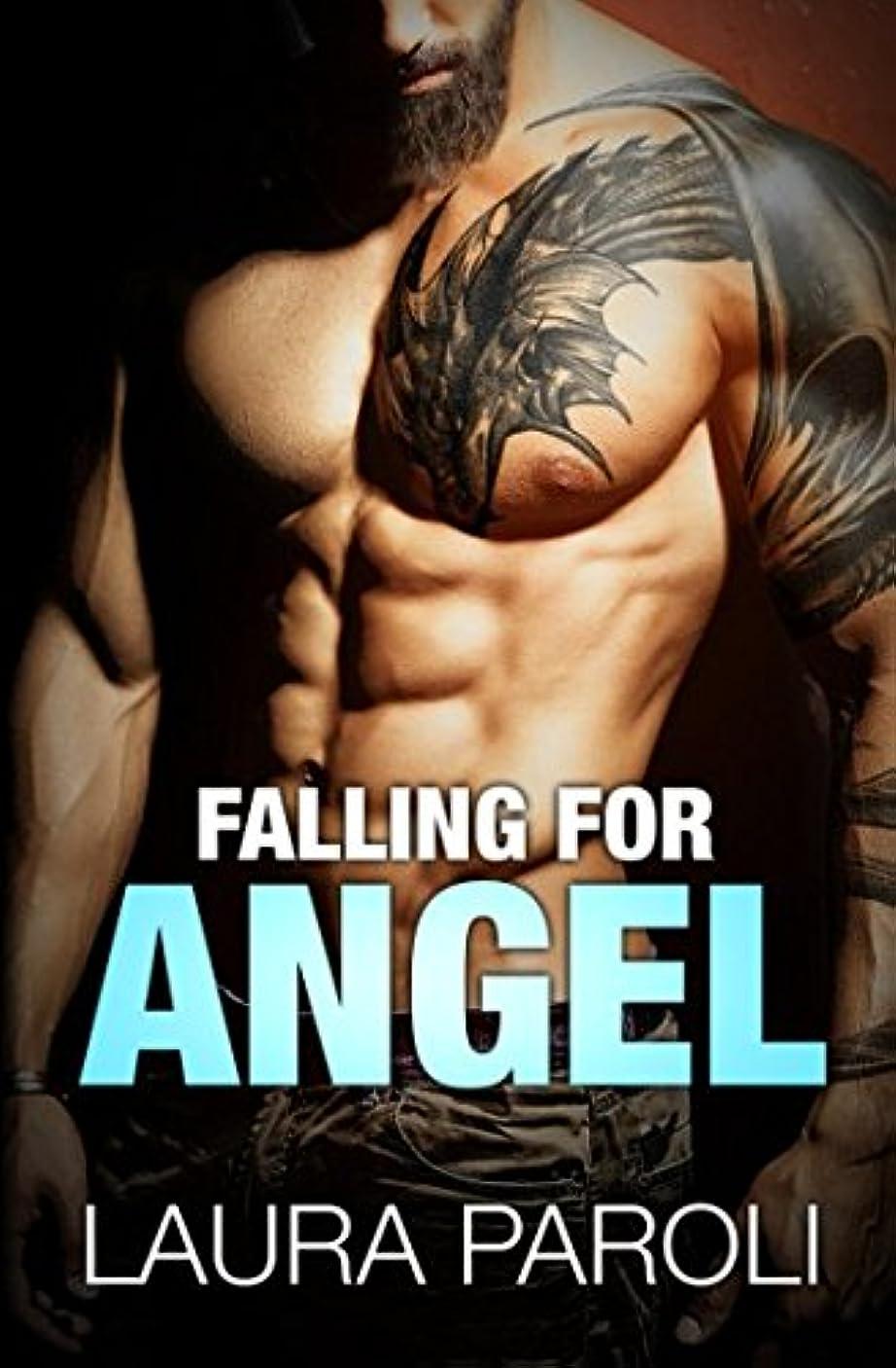 後ろにカウントアップの間でFalling for Angel (Irresistible Bad Boys)