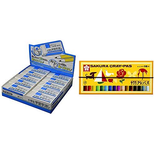 【セット買い】サクラクレパス 消しゴム 小学生学習100 20個 RFW100S(20) & クレパス 16色 ゴムバンド付き LP16R