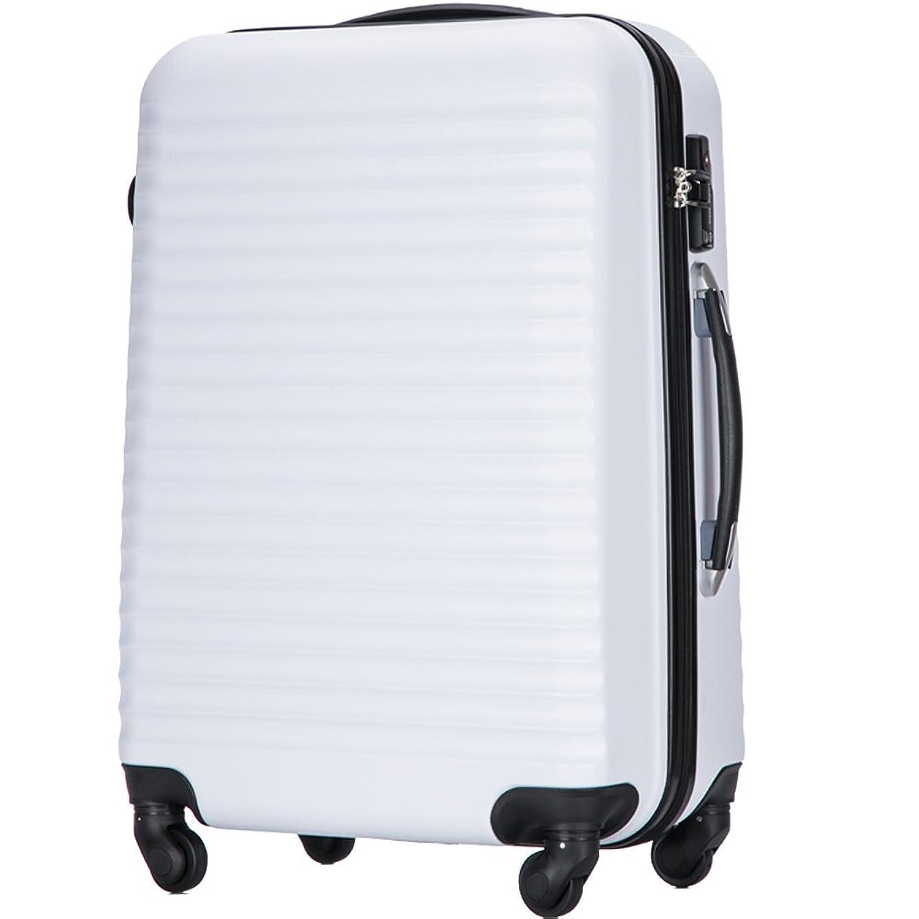市区町村好戦的なニックネーム(トラベルデパート) 超軽量スーツケース TSAロック付 ボーダー柄