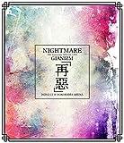 「NIGHTMARE 20th Anniversary SPEC...[Blu-ray/ブルーレイ]
