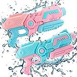 KOROSTRO Wasserpistole Spielzeug,2 Stück Wasser Blaster Kinder (800ML),Großer Kapazität&Hohe...