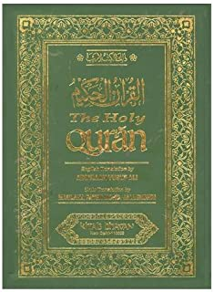 The Holy Qur'an (English, Arabic and Urdu Edition)