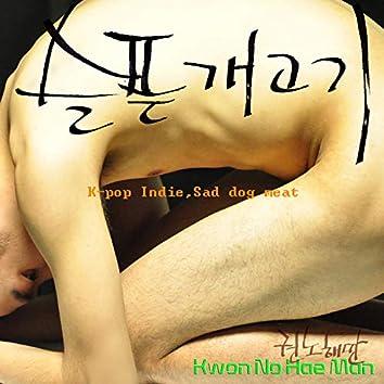 Sad dog meat