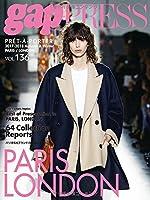 2017-2018 A/W gap PRESS vol.136 PARIS/LONDON (gap PRESS Collections)