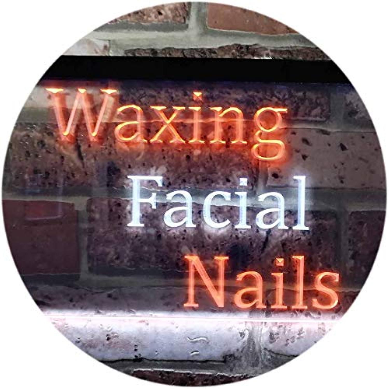 ADVPRO Waxing Facial Nails Beauty Salon Dual Farbe LED Barlicht Neonlicht Lichtwerbung Neon Sign Weiß & Orange 400mm x 300mm st6s43-m0114-wo