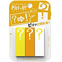 サンスター Piri-it! ? Y S2057760