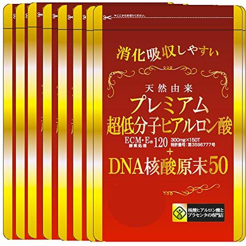 【若々しさ強化】低分子ヒアルロン酸ECME120+DNA核酸原末50 10袋 1500粒データで証明唯一高吸収できるヒアルロン酸吸収用食品ECME/Natural Hyaluronic acid最安値保証【ヒアルロン酸 コラーゲン】【ヒアルロン酸