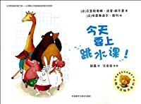 Smarties picture book series: diving lesson on today(Chinese Edition)