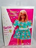 Barbie Mattel 1995 - Tarjeta de felicitación de Navidad